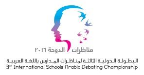 Champioship_logo
